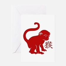 Cute Year Of The Monkey Greeting Cards