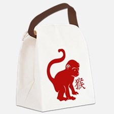 Cute Year Of The Monkey Canvas Lunch Bag