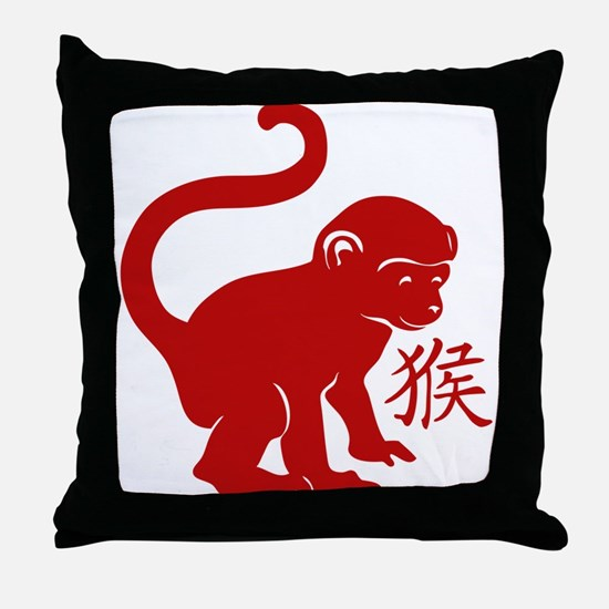 Cute Year Of The Monkey Throw Pillow