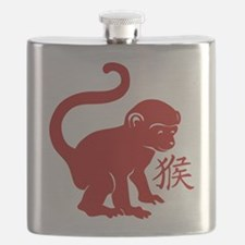 Cute Year Of The Monkey Flask
