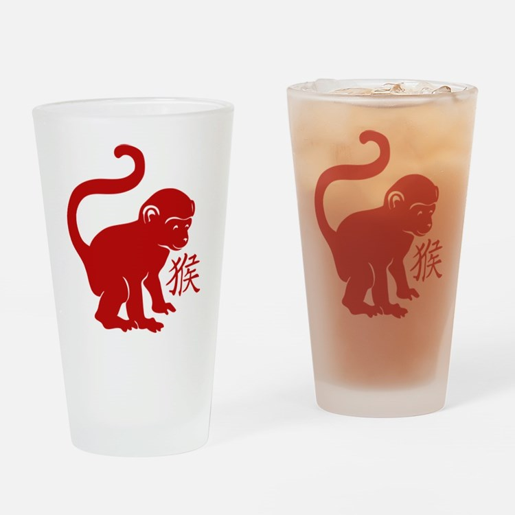 Cute Year Of The Monkey Drinking Glass