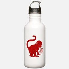 Cute Year Of The Monkey Water Bottle