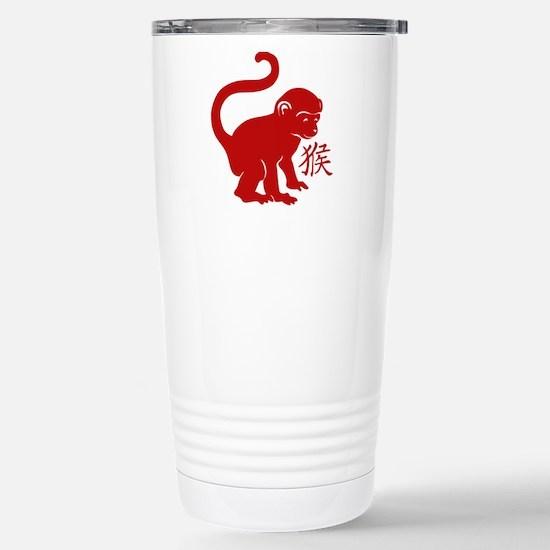 Cute Year Of The Monkey Travel Mug
