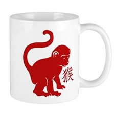 Cute Year Of The Monkey Mugs