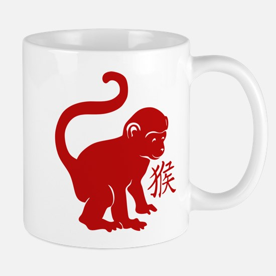 Cute Year Of The Monkey Mugs