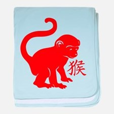 Cute Year Of The Monkey baby blanket