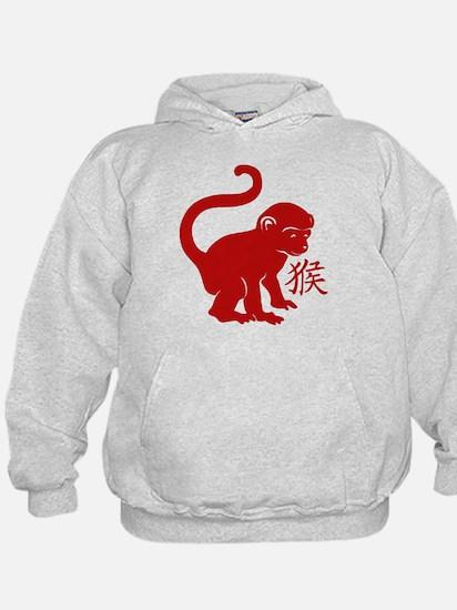 Cute Year Of The Monkey Hoodie