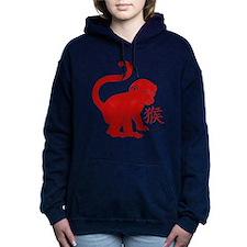 Cute Year Of The Monkey Women's Hooded Sweatshirt