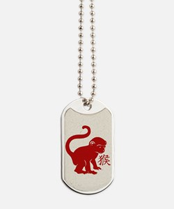 Cute Year Of The Monkey Dog Tags