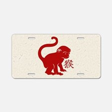 Cute Year Of The Monkey Aluminum License Plate