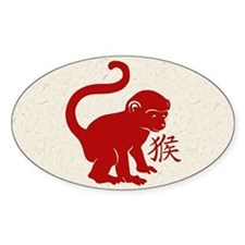 Cute Year Of The Monkey Decal