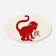 Cute Year Of The Monkey Oval Car Magnet