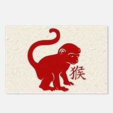 Cute Year Of The Monkey Postcards (Package of 8)