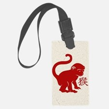 Cute Year Of The Monkey Luggage Tag
