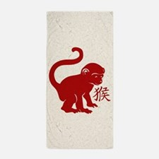 Cute Year Of The Monkey Beach Towel