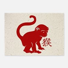 Cute Year Of The Monkey 5'x7'Area Rug