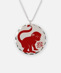 Cute Year Of The Monkey Necklace