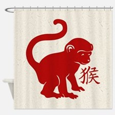 Cute Year Of The Monkey Shower Curtain