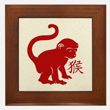 Cute Year Of The Monkey Framed Tile