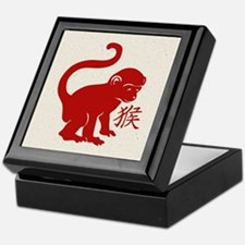 Cute Year Of The Monkey Keepsake Box