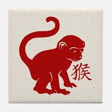 Cute Year Of The Monkey Tile Coaster