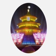 Illuminated Temple of Heaven Red Chi Oval Ornament