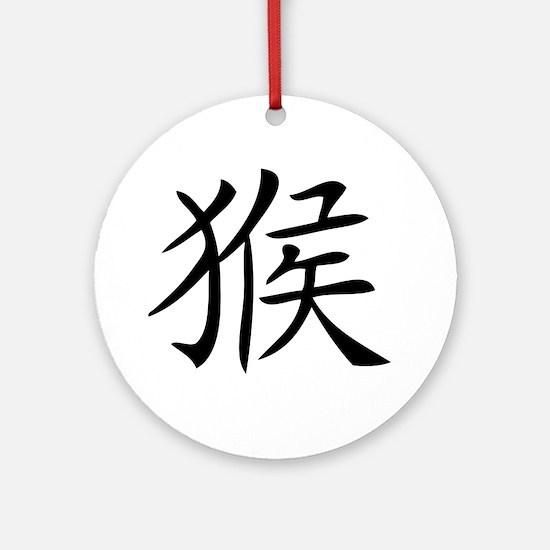chinese monkey symbol Round Ornament