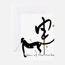 Unique Zodiac Greeting Cards (Pk of 10)