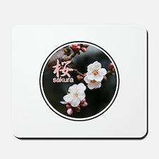 sakura(Cherry blossoms) Mousepad