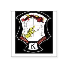 Kenpo Karate Crest Sticker