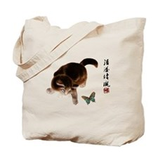 Kitten with Butterfly Tote Bag