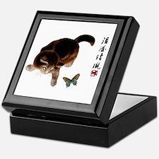 Kitten with Butterfly Keepsake Box