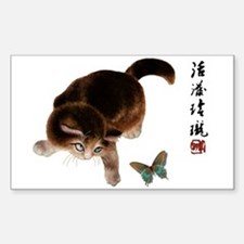 Kitten with Butterfly Rectangle Decal