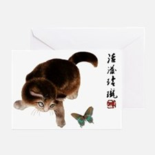 Kitten with Butterfly Greeting Cards (Pk of 10)