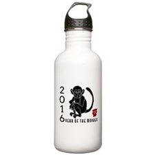2016 Year of The Monke Water Bottle
