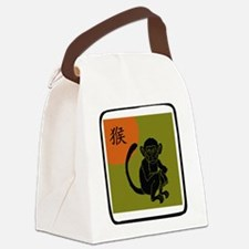Year of The Monkey Canvas Lunch Bag