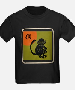 Year of The Monkey T