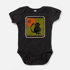 Year of The Monkey Baby Bodysuit