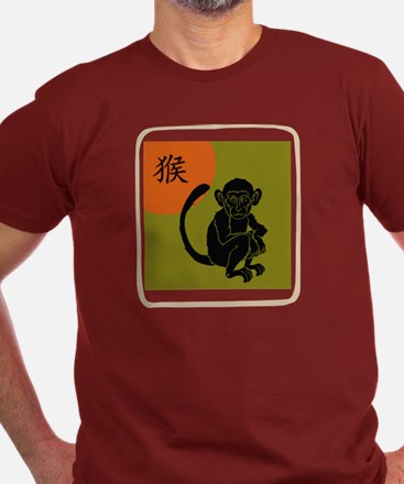 Year of The Monkey Men's Fitted T-Shirt (dark)