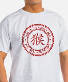 Chinese New Year of The Monkey 2016 T-Shirt