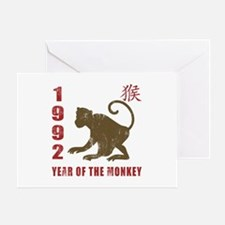 1992 Year of The Monkey Greeting Card