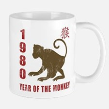 1980 Year of The Monkey Small Small Mug