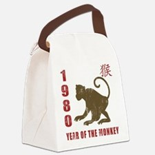 1980 Year of The Monkey Canvas Lunch Bag
