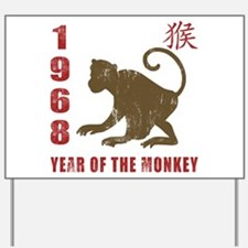 1968 Year of The Monkey Yard Sign