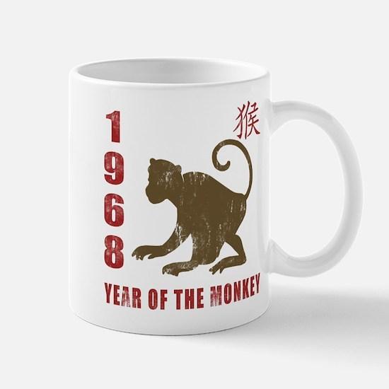 1968 Year of The Monkey Mug