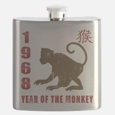 1968 Year of The Monkey Flask