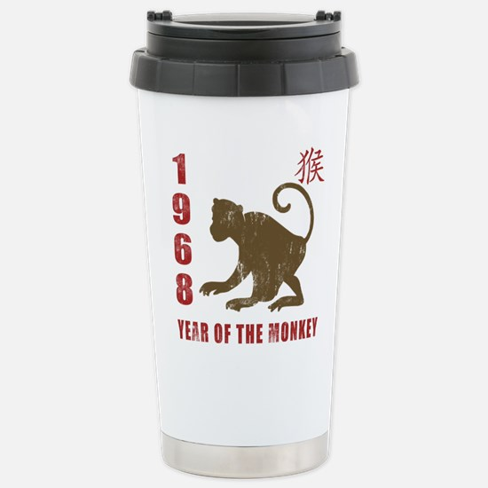 1968 Year of The Monkey Stainless Steel Travel Mug