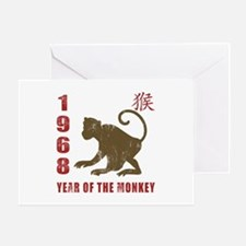 1968 Year of The Monkey Greeting Card