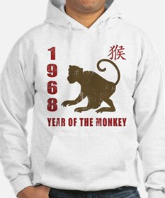 1968 Year of The Monkey Hoodie