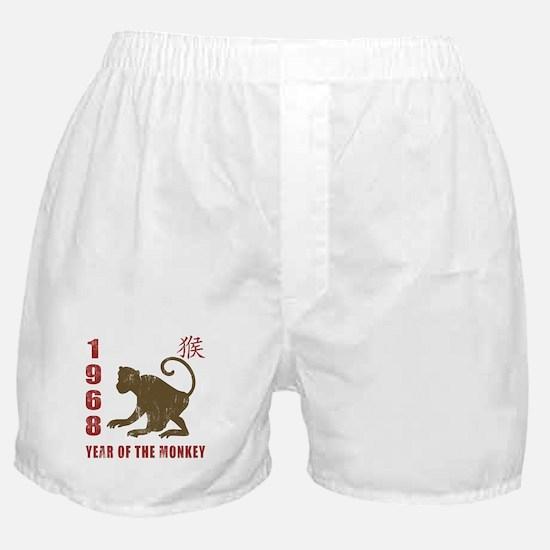 1968 Year of The Monkey Boxer Shorts